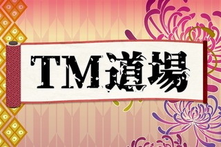 TmDj.jpg