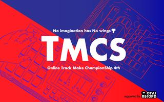 tmcs_vol4.png